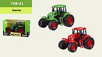 Трактор инерц.,2 цвета, в кор. 22*10.5*12.5см, р-р игрушки–20.5*10*10.5см /72-2/ (798-A1)