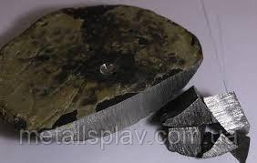 Иттрий металл ИТМ-1