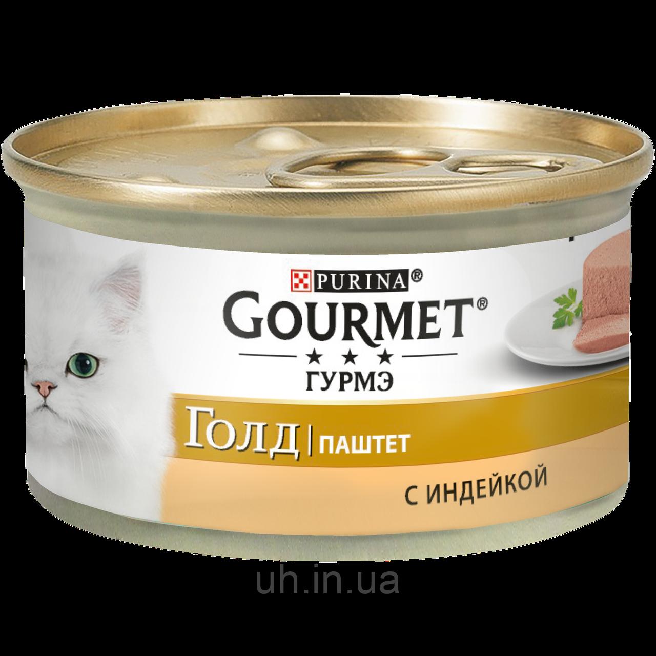 Gourmet Gold Консервы для кошек индейкой и шпинатом 85 гр*24шт