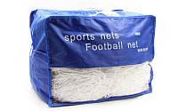 Сетка на ворота футбольные тренировочная безузловая (2шт) (PL 2,5мм, яч. 7,5см)