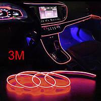 Неоновая лента  в салон авто  12V Красная 3м (43302)