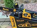 Электрическая пила Machtz MCE-2840 электропила 2.8 кВт, фото 2