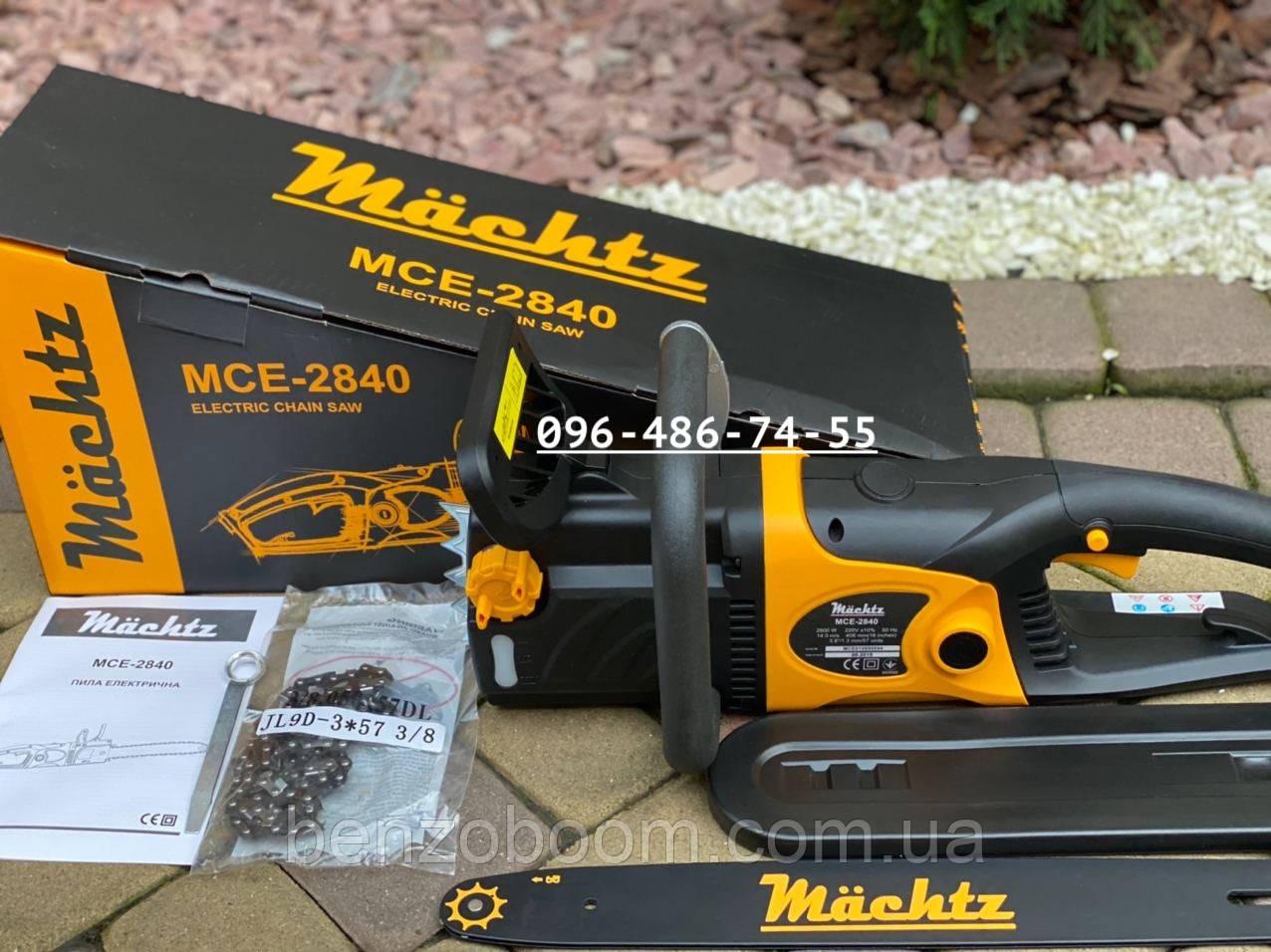 Электрическая пила Machtz MCE-2840 электропила 2.8 кВт