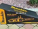 Электрическая пила Machtz MCE-2840 электропила 2.8 кВт, фото 6