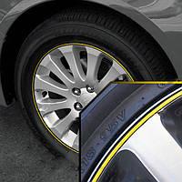 Молдинг на колесо  жёлтый (П-образный молдинг с 3м скотч,на который клеится цветная полоса (2902)