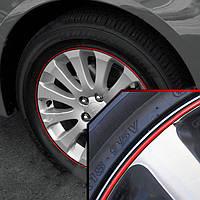 Молдинг на колесо  красный (П-образный молдинг с 3м скотч,на который клеится цветная полоса (2900)