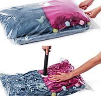 Вакуумные пакеты, это, вакуумные пакеты для одежды, 50x60 см., Киев и доставка по Украине, фото 1