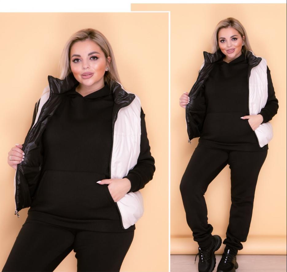 Женский спортивный костюм с жилеткой батал Размеры: 48-50. 52-54. 56-58. 60-62
