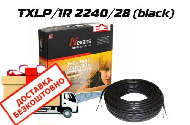 TXLP/1R 2240/28 (black)