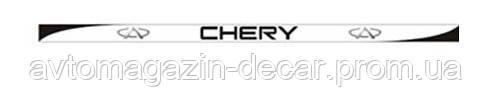 """Рамка номера CHERRY """"защелка"""" цветная NH022"""
