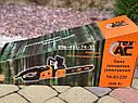 Электрическая пила ТехАС ТА-03-229 электропила 2.8 кВт, фото 3