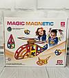Магнітний конструктор Magic Magnetic (42 деталі) арт. 8606, фото 4