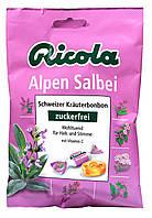 Леденцы Ricola Alpen Salbei  Шалфей 75 g