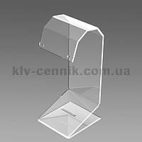 Подставка под серьги и кольцо под формат 170 x 40 мм.