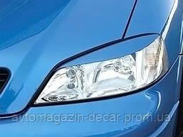 "Реснички фар Opel Astra G 98-08 ""FLY"""
