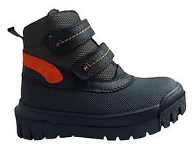 Ботинки Minimen 12NEWBLACK  р. 26, 27, 28, 29, 31, 33, 34 Черный