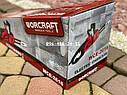 Электрическая пила WORCRAFT WCE-2616 электропила 2.6 кВт, фото 2