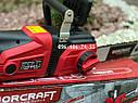 Электрическая пила WORCRAFT WCE-2616 электропила 2.6 кВт, фото 3