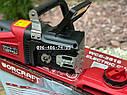 Электрическая пила WORCRAFT WCE-2616 электропила 2.6 кВт, фото 9