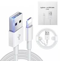 Оригинальная зарядка USB кабель для iPhone 7 / 8