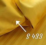Евро-макси комплект постельного белья S433, фото 2