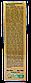 Маханараян масло 100 мл - миозит, радикулиты, ишиалгия, травмы суставов, связок, сухожилий, мышц, Mahanarayan, фото 4
