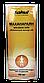 Маханараян масло 100 мл - миозит, радикулиты, ишиалгия, травмы суставов, связок, сухожилий, мышц, Mahanarayan, фото 3