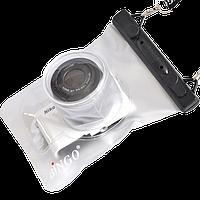 Водонепроницаемый аквабокс для фотоаппаратов Bingo WP116 Белый