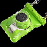 Водонепроницаемый аквабокс для фотоаппаратов Bingo WP118 Зелёный
