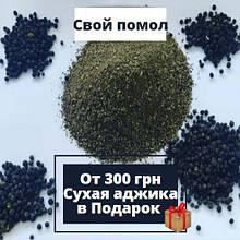 Чорний перець мелений запашний натуральний свіжого помелу 50г