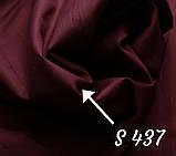Полуторный комплект постельного белья S437, фото 2