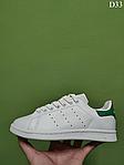 Женские демисезонные кроссовки Adidas Stan Smith (бело-зеленые) D33, фото 2