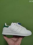 Женские демисезонные кроссовки Adidas Stan Smith (бело-зеленые) D33, фото 3