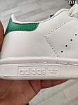 Женские демисезонные кроссовки Adidas Stan Smith (бело-зеленые) D33, фото 6