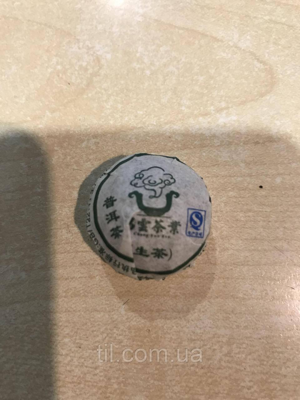 Китайский зеленый элитный Шен Пуэр  мини точа чай 20 шт