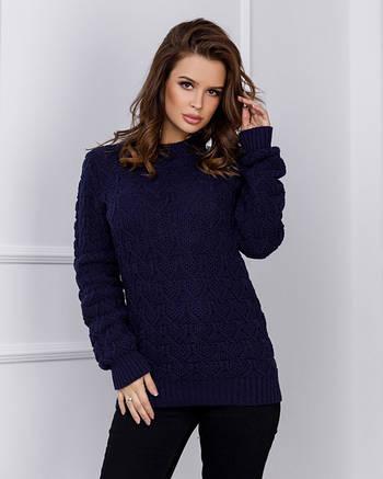Темно-синий шерстяной вязаный свитер женский с манжетами