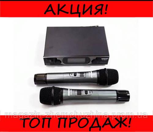 Микрофон Shure SH-600G2