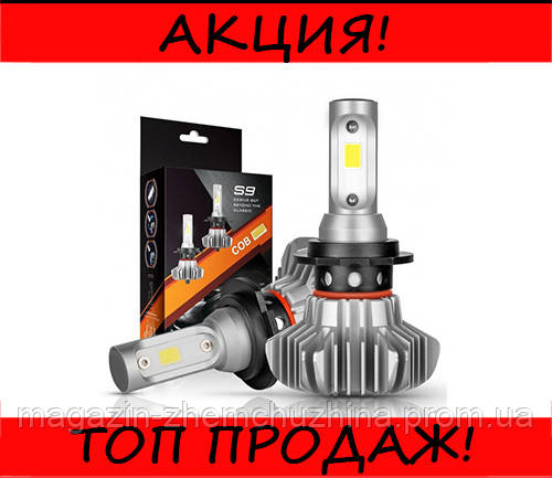 Автомобильные LED лампы S9 H7