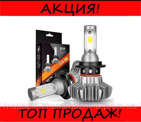 Автомобильные LED лампы S9 H7, фото 2