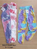 Спортивные брюки с разводами для девочек 9-12 лет. Оптом. Турция