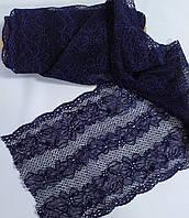 Мереживо стрейчеве синє ширина 16.5 см /Кружево стрейчевое синее шириной 16.5 см, фото 1