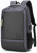 Рюкзак городской Arctic Hunter B00357 влагостойкий серый 22 л
