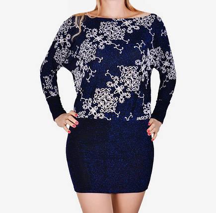 Синее ажурное модельное платье (арт. WZ146), фото 2