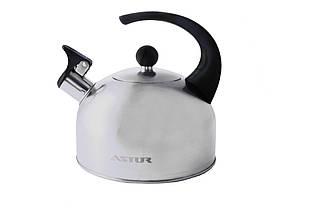 Чайник нержавеющий Astor - 2 л (GK2020), (Оригинал)