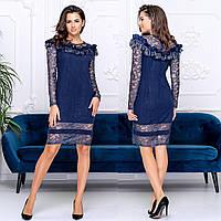 """Коктейльное, вечернее платье с гипюром новогоднее, нарядное """"ROMANCE"""", фото 1"""