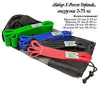 """Набор резины 2кг-75кг """"X-Power Optimal""""(4-и резиновые петли) для тренировок, турника, подтягиваний, воркаута"""
