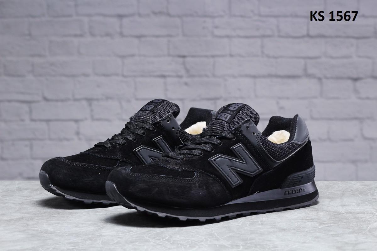 Мужские зимние кроссовки New Balance 574 (черные) KS 1567