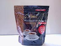 Кофе растворимый G.Monti 200гр