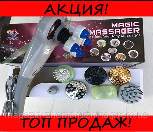 Массажер для всего тела 8 в 1 Maxtop Magic Massager