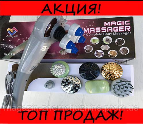 Массажер для всего тела 8 в 1 Maxtop Magic Massager, фото 2